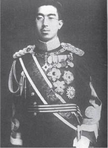 Japon İmparatoru Hirohito